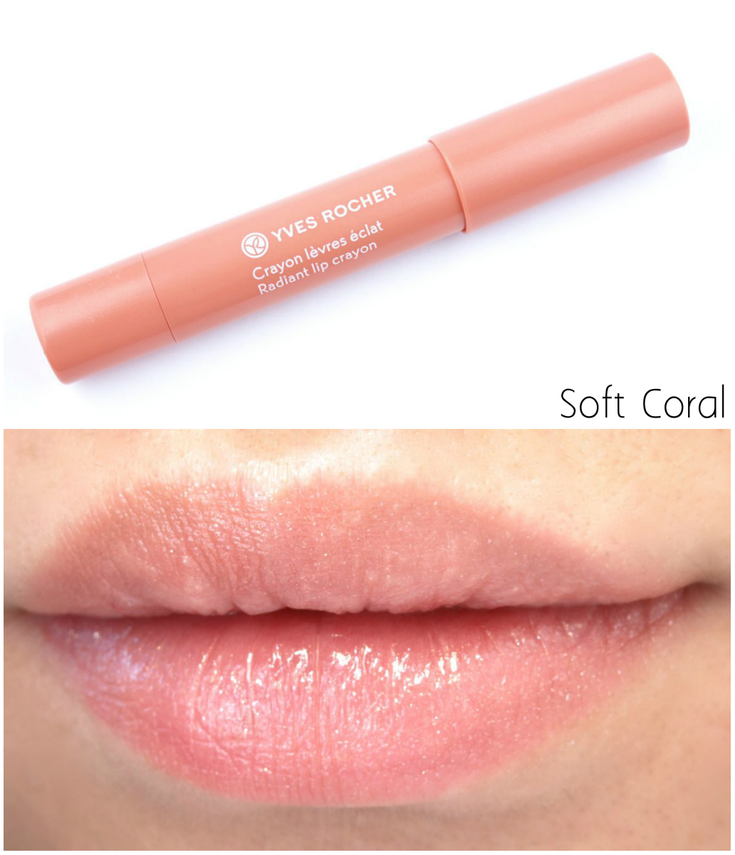 Très Yves Rocher Summer Creations Summer 2015 Collection Radiant Lip  NN45