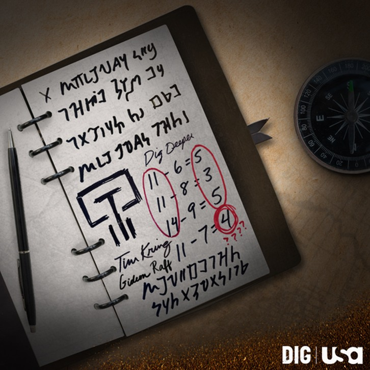 Dig - Teaser Poster from Comic-Con