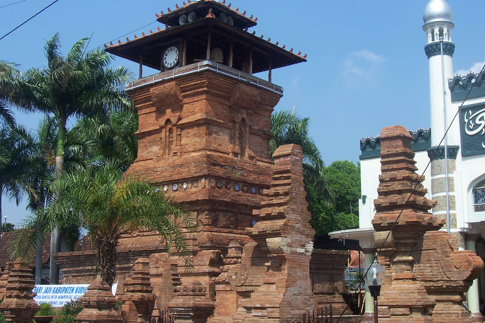 Kudus Indonesia  city images : Perkembangan Agama Islam di Indonesia