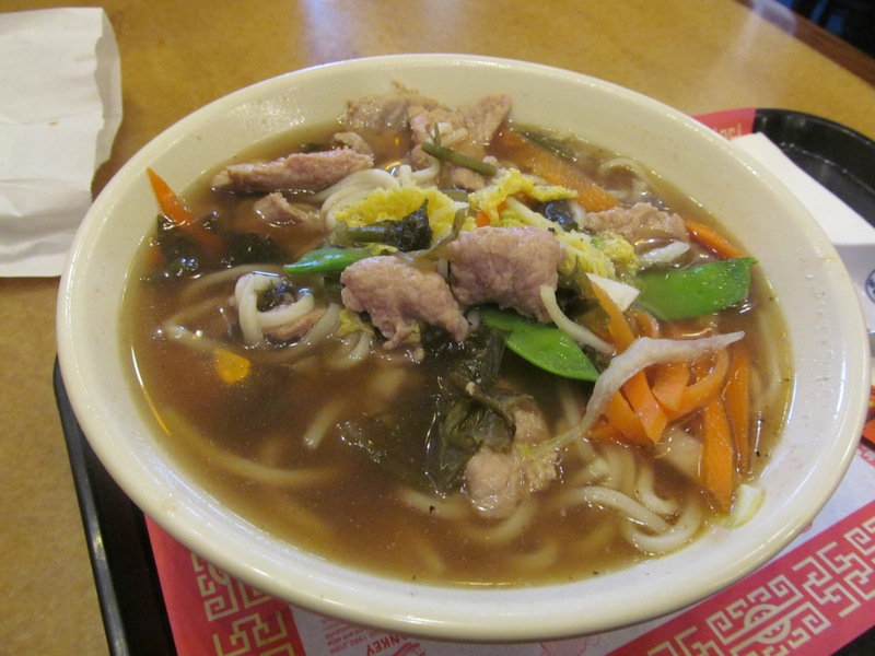 ... DC+Chinatown+-+2-10-13+-+Shredded+Pork+Pickled+Cabbage+Noodle+Soup.JPG