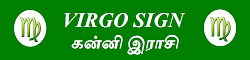 VIRGO SIGN - KANNI RASI