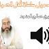 تحميل سلسلة أهل الصيام للشيخ محمد صالح المنجد برابط مباشر