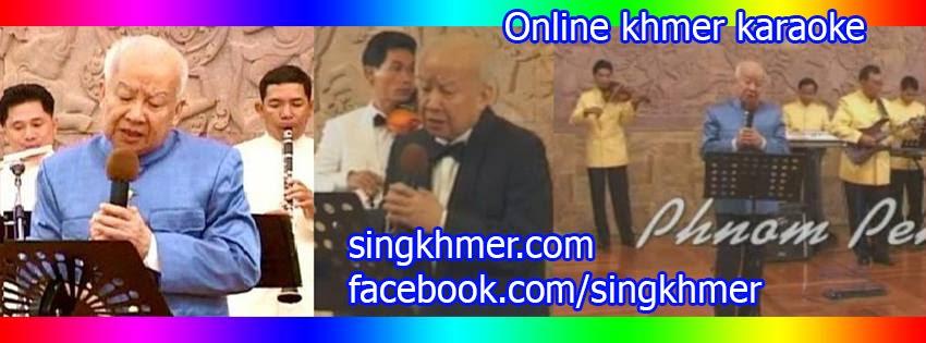 Sing Khmer