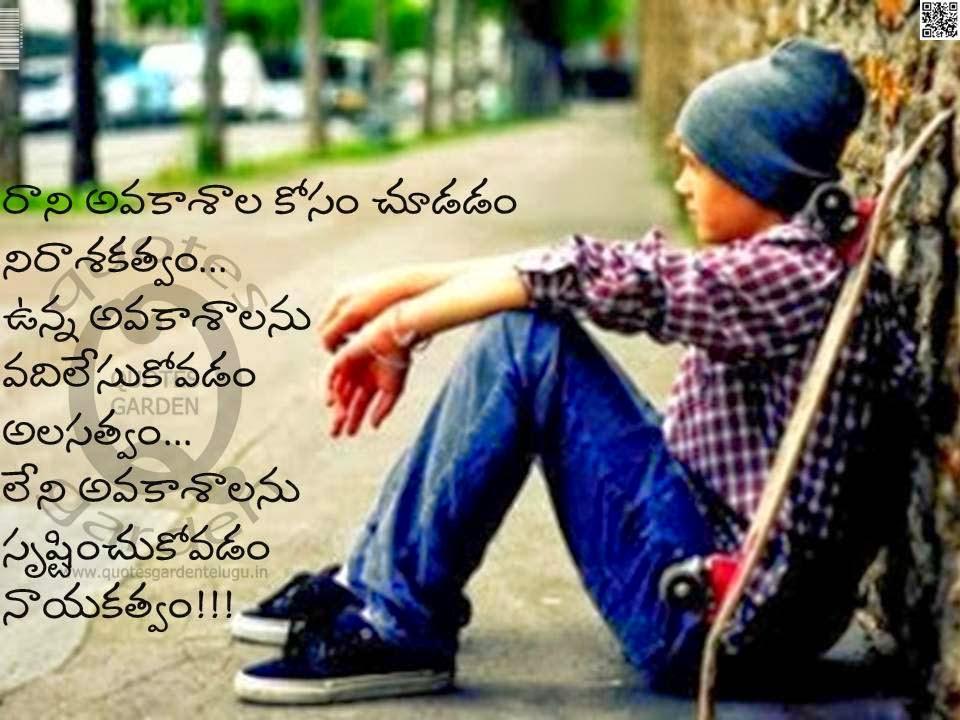 Best Love Whatsapp Status In Telugu Archidev