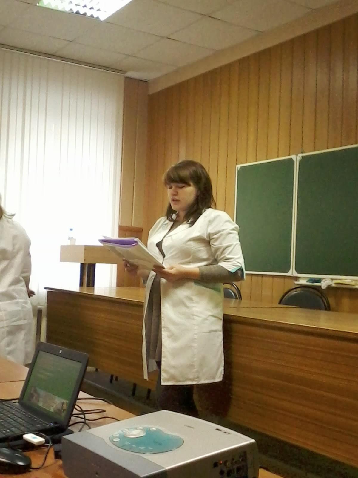 Должностные обязанности медсестры 20 фотография