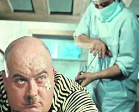 укол в больнице  YouTube