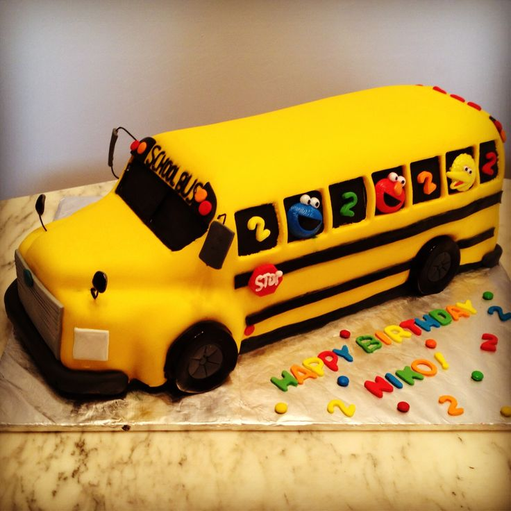 Baby School Bus The Pickle Party