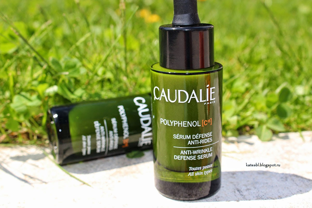 Caudalie Anti-Wrinkle Defence Serum