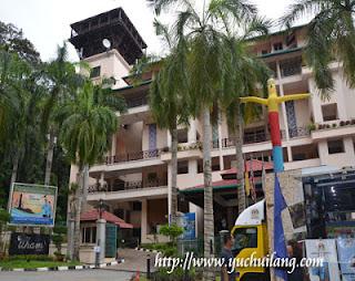 Hotel Ilham