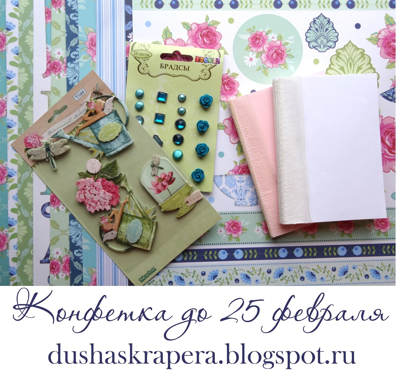 http://dushaskrapera.blogspot.ru/2015/02/blog-post.html