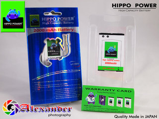 Baterai Blackberry Double Power MS-1 Hippo Power