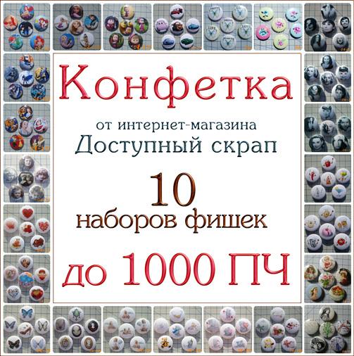 до 1000 ПЧ