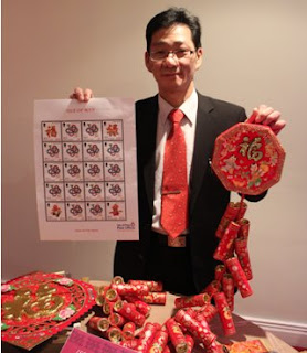 IOM:Chinese Year of the Snake celebrated with miniature stamp sheet