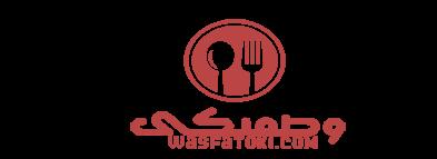 وصفتكي - wasfatoki