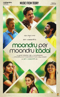 Moondru Per Moondru Kaadal movie Songs Caller Tune Code For All Subscribers