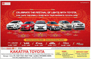 Biggest Diwali offer on Toyota cars | Great discounts and Exchange offer