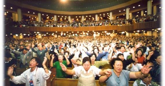 Ministerio de ense anza y predicaci n el uso de lenguas for Ministerio de ensenanza