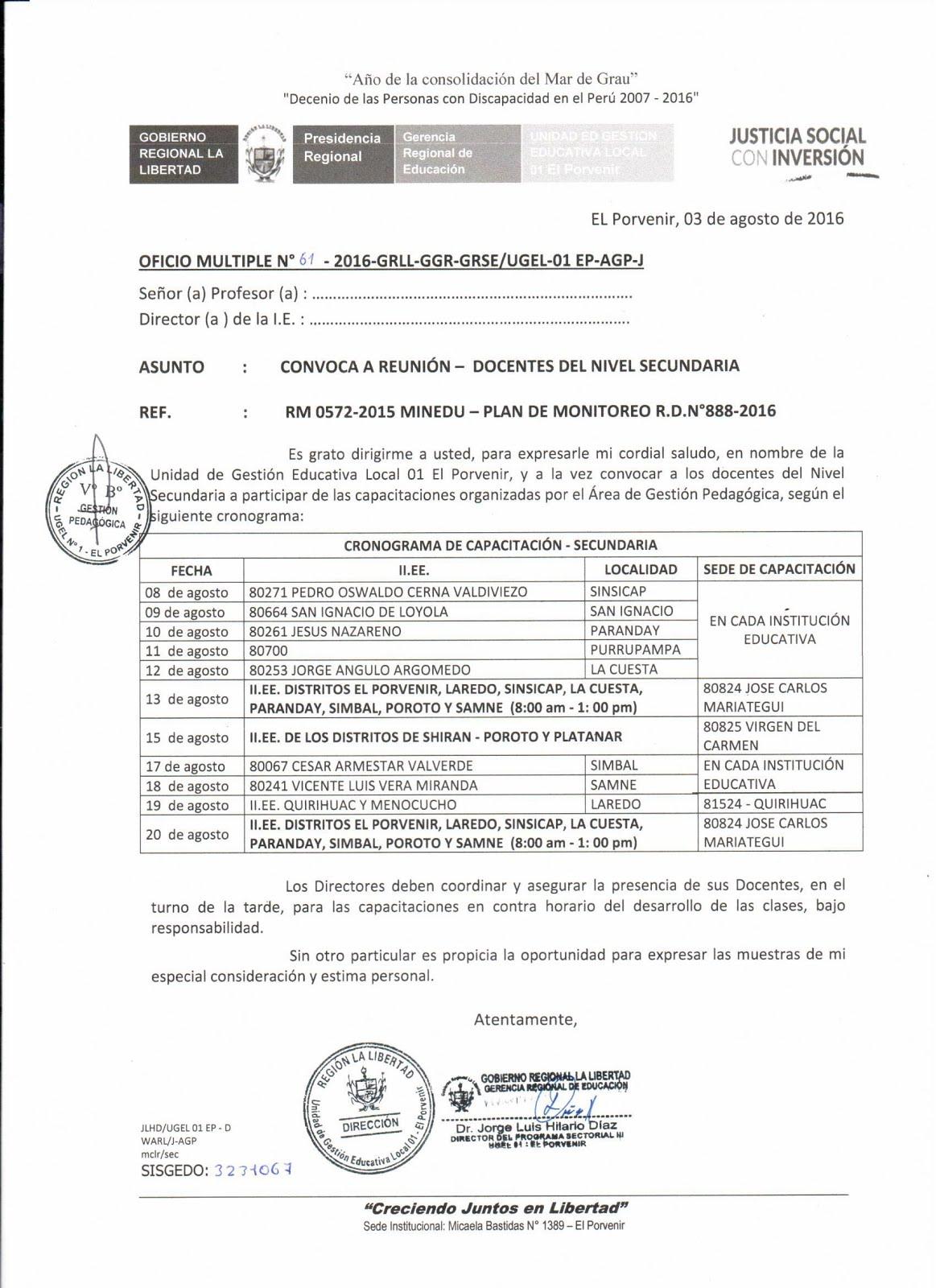 Ugel 01 el porvenir convocatoria a reuni n docentes de for Convocatoria para docentes