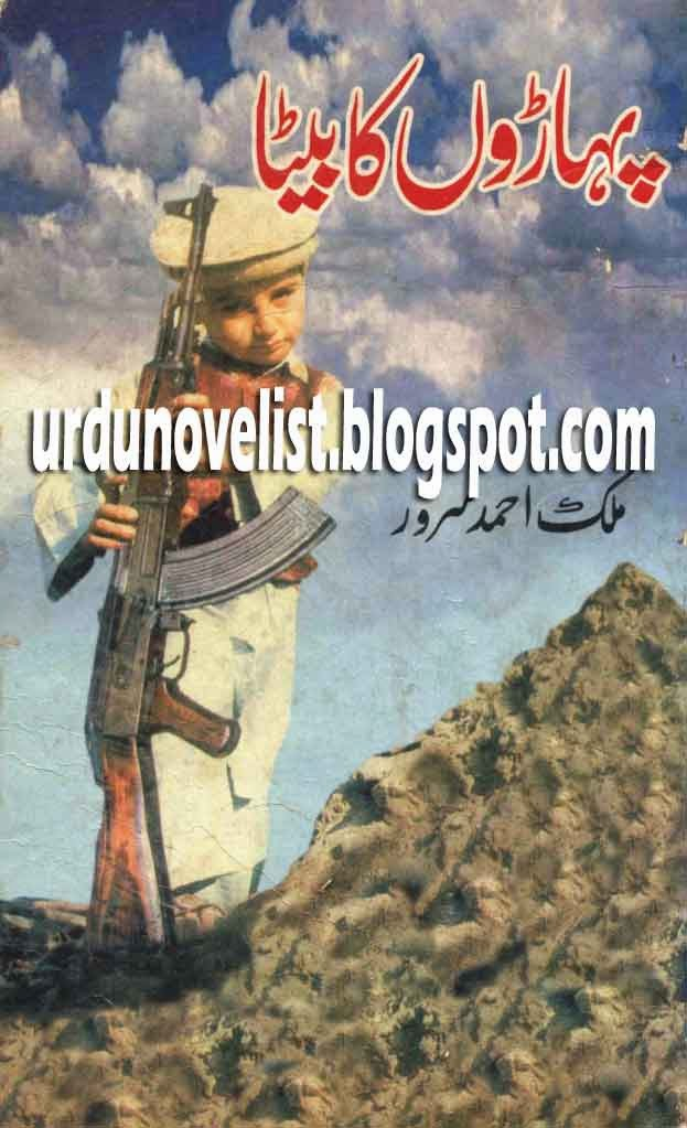 Paharon Ka Beta By Malik Ahmed Sarwar Read Online and free download