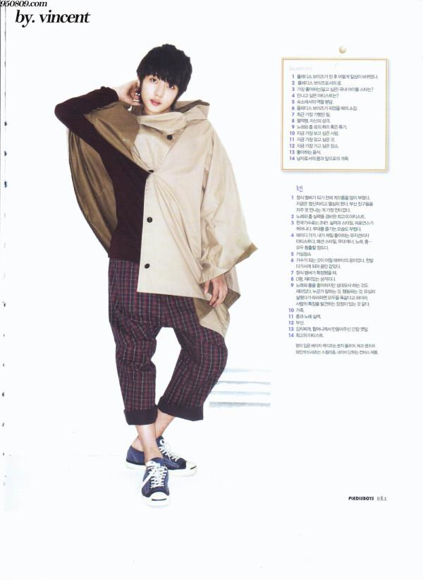 [Scan] REN en Pledis Boys Magazine Vol.01 4