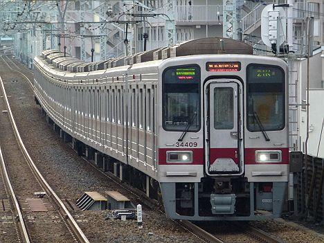 東京メトロ半蔵門線 東武伊勢崎線 準急 東武動物公園行き3 東武50050系