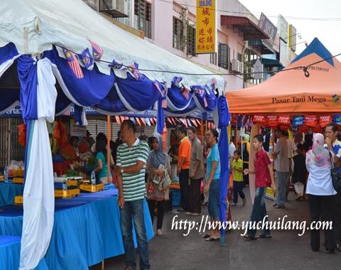 Pasar Tani Merlimau