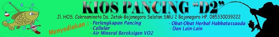"""Kios Pancing """"D2"""""""