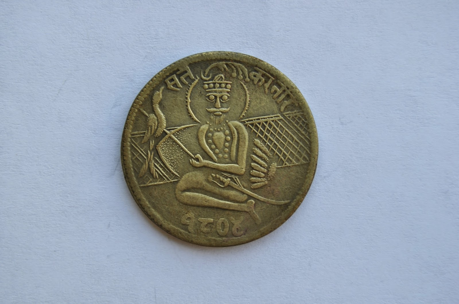 Sikh Coins Of Punjab Sikh Religious Tokens Of India A