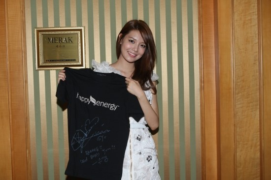"[PICTURE] SNSD Sooyoung ""Happy Energy"""