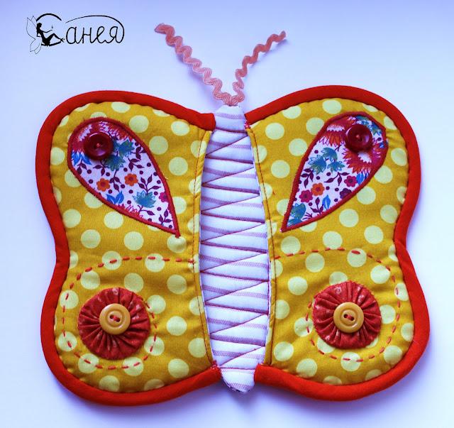 Пэчворк прихватка бабочка