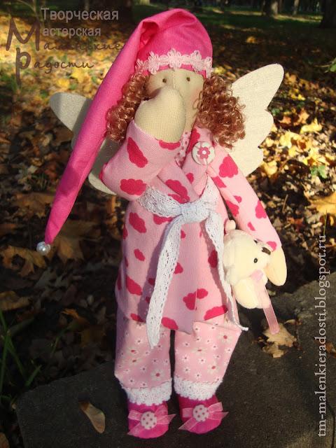 Ангел Сна в Брянском парке