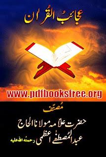 Ajaib ul Quran By Maulana Abdul Mustafa Pdf Free Download