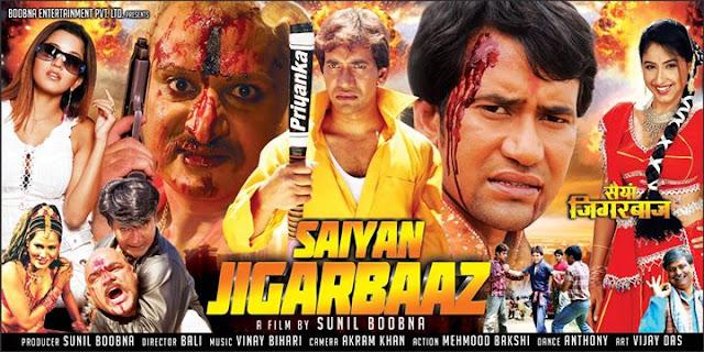 Saiya Jigarbaaz