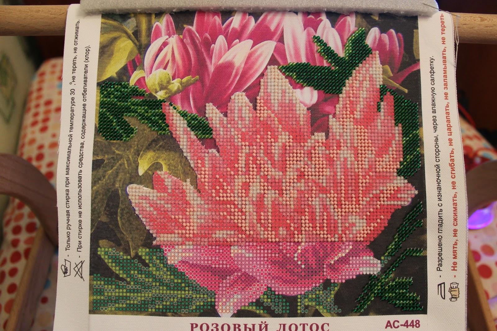 Вышивка розовые лотосы