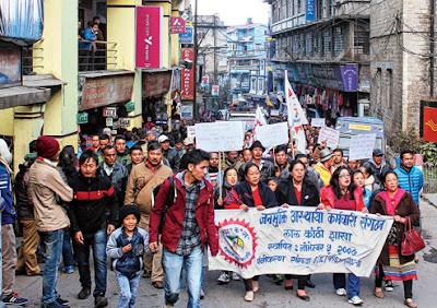Janmukti Asthai Karmachari Sangathan Rally in Darjeeling