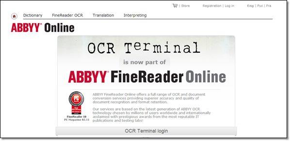 ocr en ligne (reconnaissance optique de caractère) OCR gratuit