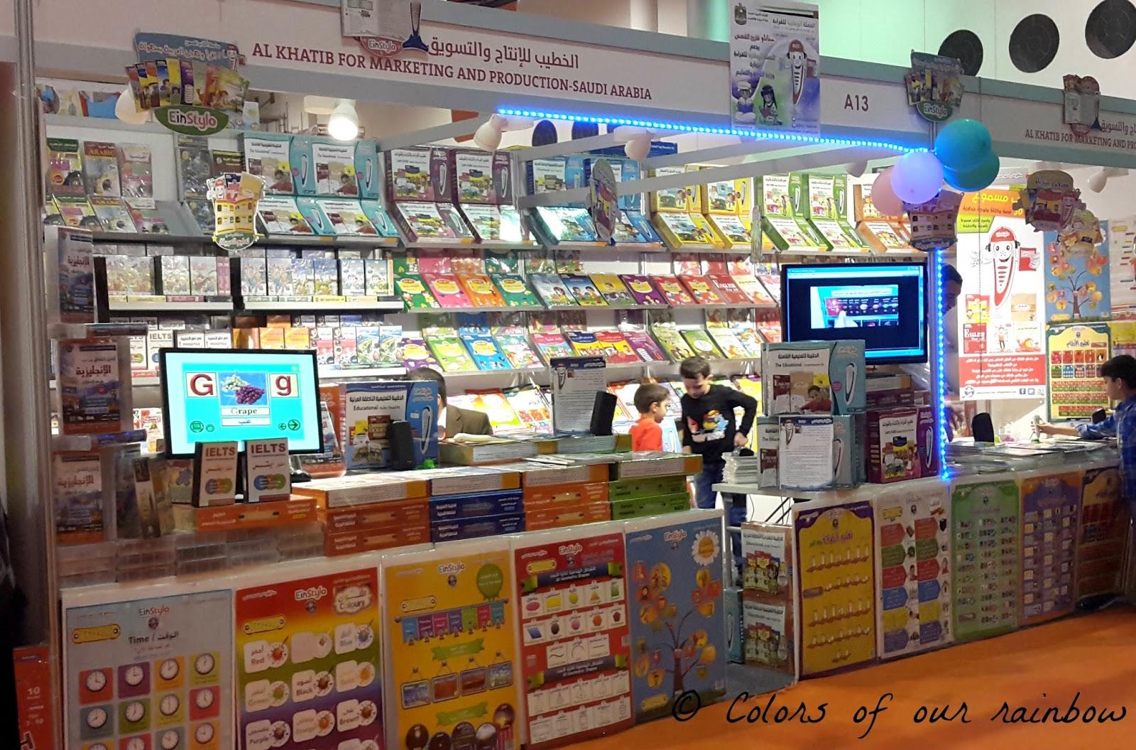 Sharjah book fair 2014