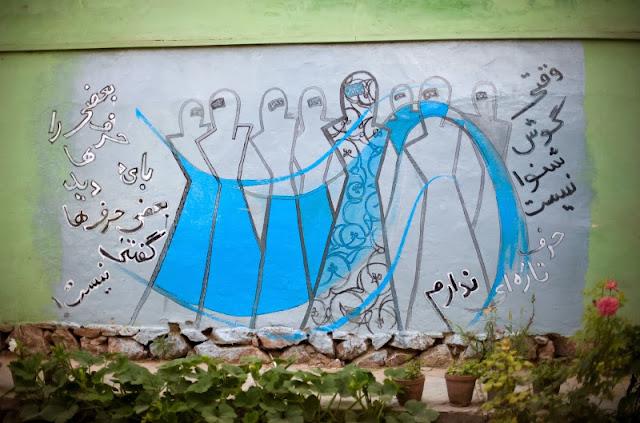 Women & Street Art In The Middle East (Saudi Arabia, Egypt, Afghanistan) An Article By Shahad Bishara. 1