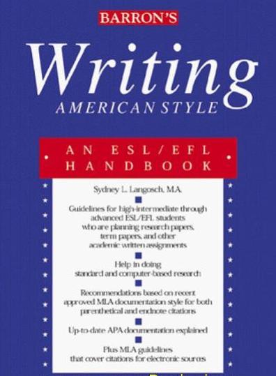 esl essay styles