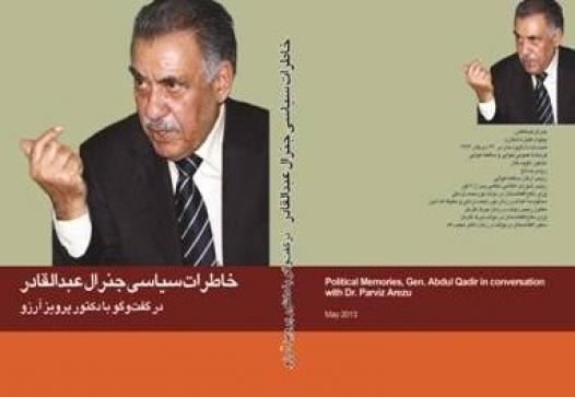 دانلود رایگان کتاب خاطرات جنرال عبدالقادر