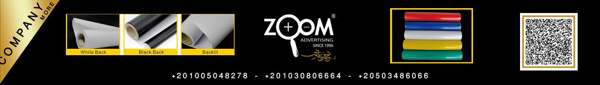 Zoom.adv