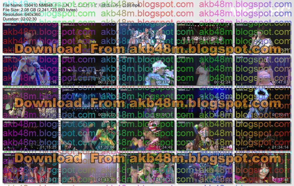 http://4.bp.blogspot.com/-WOaOp6Q7dSI/VSifRcQACyI/AAAAAAAAs9Y/FqzqUFaHVIQ/s1600/150410%2BNMB48%2B%E3%83%81%E3%83%BC%E3%83%A0N%E3%80%8C%E3%81%93%E3%81%93%E3%81%AB%E3%81%A0%E3%81%A3%E3%81%A6%E5%A4%A9%E4%BD%BF%E3%81%AF%E3%81%84%E3%82%8B%E3%80%8D%E5%85%AC%E6%BC%94.mp4_thumbs_%5B2015.04.11_12.12.39%5D.jpg