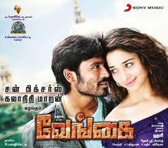 Vengai (2011) Tamil