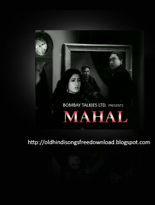 Opinions on mahal 1949 film