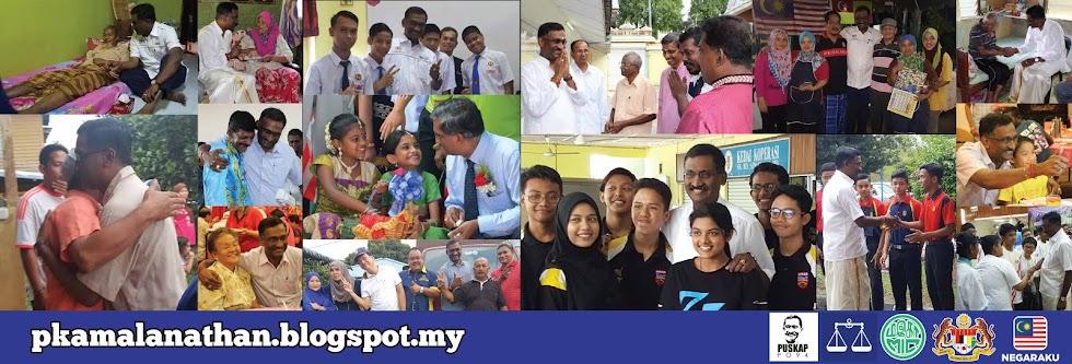 P.Kamalanathan | Blog