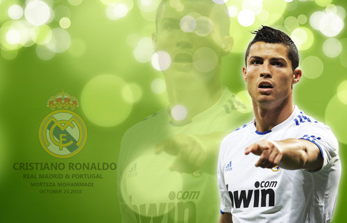Foto Cristiano Ronaldo CR7 Terbaru 2012