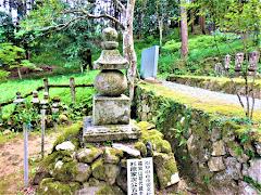 杉原家次の墓(京都府福知山市長安寺)