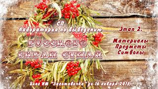 http://zagotovo4ka.blogspot.ru/2014/12/2.html