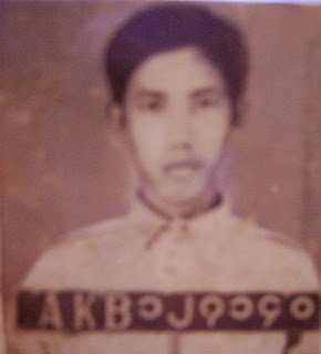 Khaing Aung Kyaw – 18th Sept, the day your father died