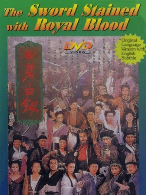 Tân Bích Huyết Kiếm USLT - The Sword Stained with Royal Blood USLT - 1994